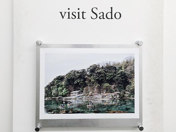 visit Sado風景