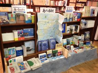 th_東京堂書店1