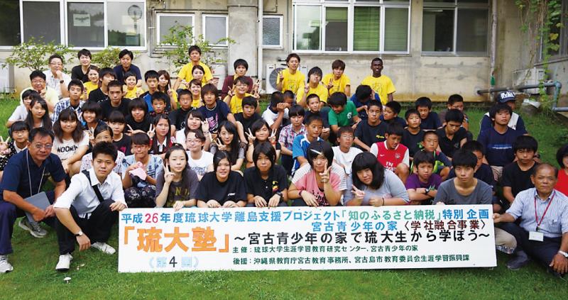 中学生との合宿プログラム(宮古島)