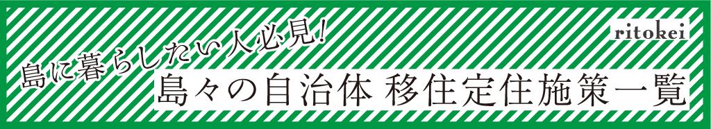 15_kikaku_ban