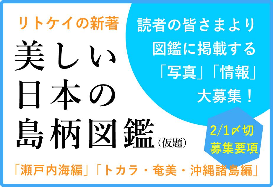 bnr_shimagara_03