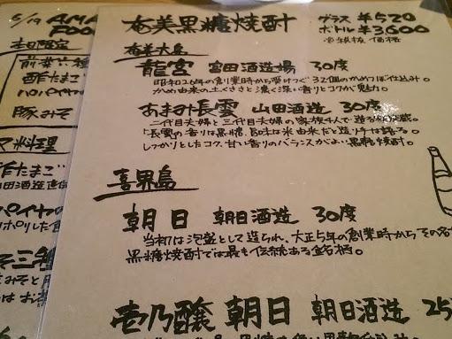 6_menu