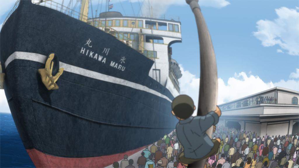 hikawamaru