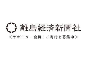 NPO_ban