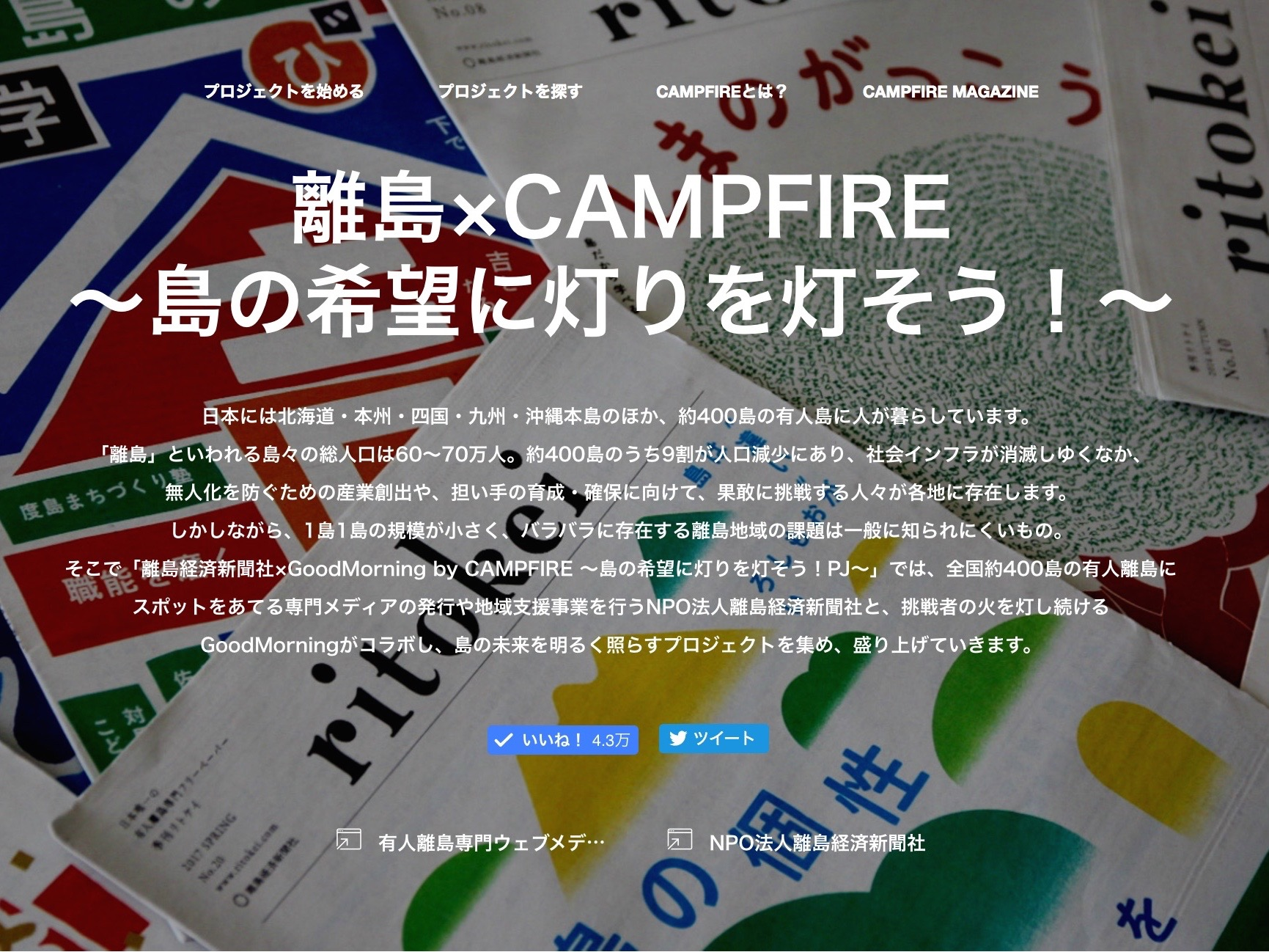 rito_CAMPimage (1)