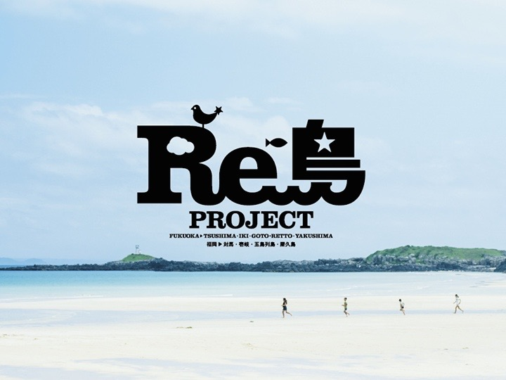 RetoPJ_i