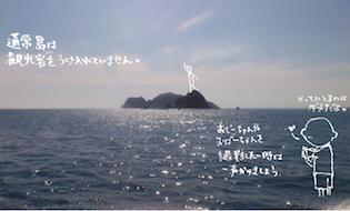 スクリーンショット(2012-09-07-10.55.06)