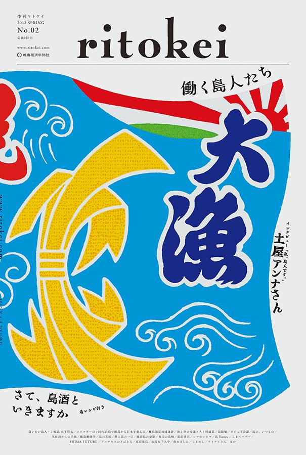 ritokei002-20-01-026