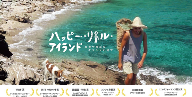 cropped-littleland_webyou_yokonaga