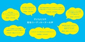 umiyamakawa_3-291x146