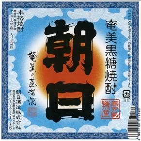 2_asahi-291x291