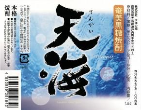 5_tenkai-291x228