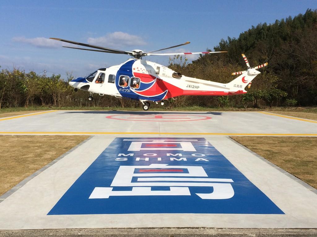百島ヘリポート(訓練)