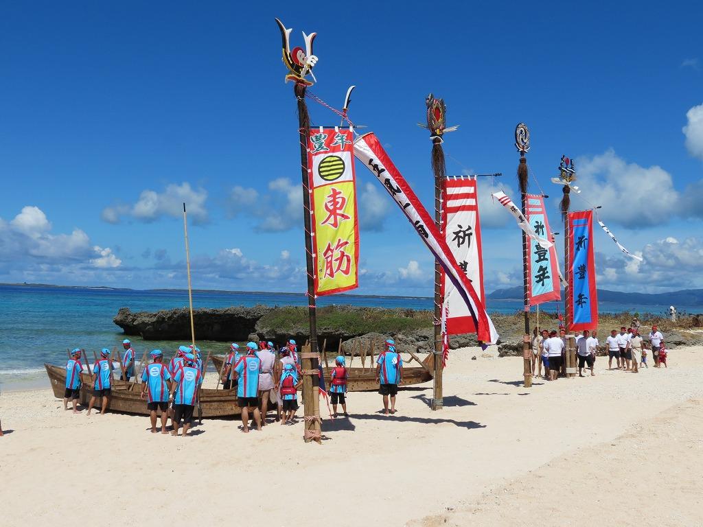 p8_A黒島プーリィの旗頭
