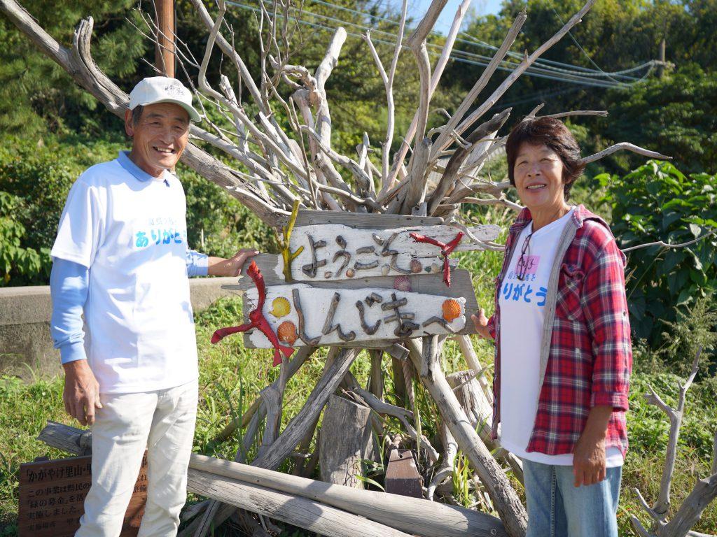 新島2(鹿児島県)