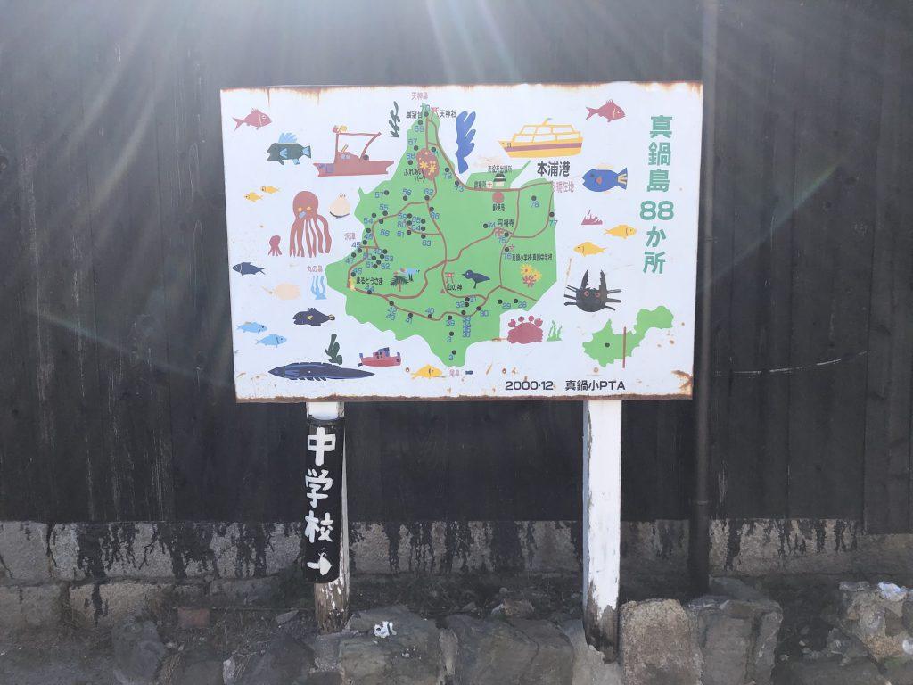 笠岡諸島12