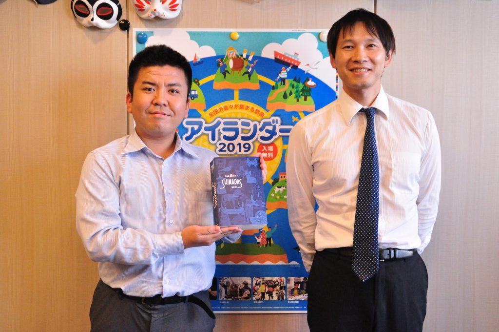 シマダス編集部・森田さん(右)と佐伯さん