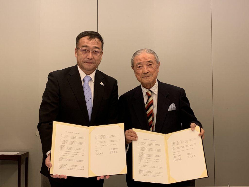 国際協力推進協会と島根県海士町が連携協定締結